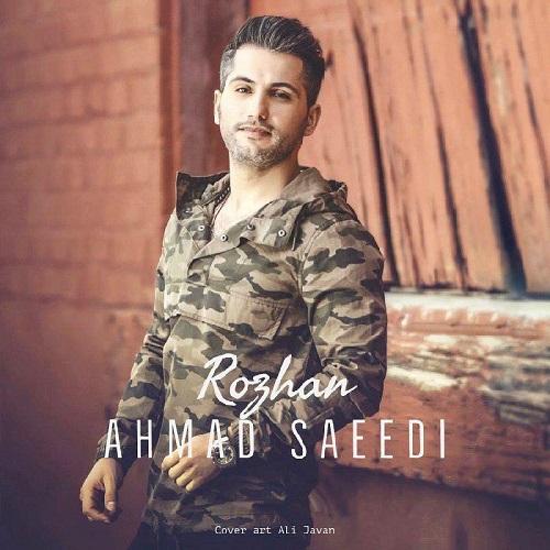 http://rozsong.com/wp-content/uploads/2019/08/Ahmad-Saeedi-Rozhan.jpg