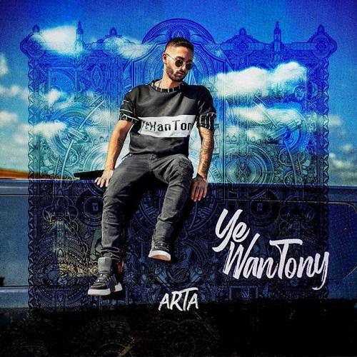 دانلود آلبوم جدید آرتا بنام یه ون تونی