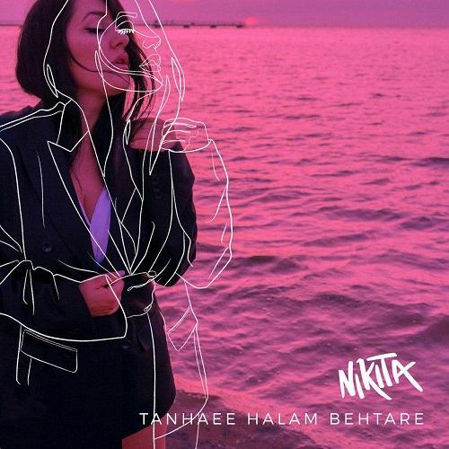 آهنگ جدید نیکیتا - تنهایی حالم بهتره