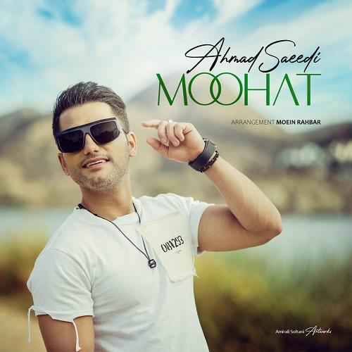 آهنگ جدید احمد سعیدی - موهات