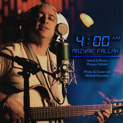 آهنگ جدید مازیار فلاحی - چهار صبح