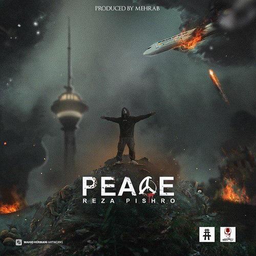 آهنگ جدید رضا پیشرو - صلح