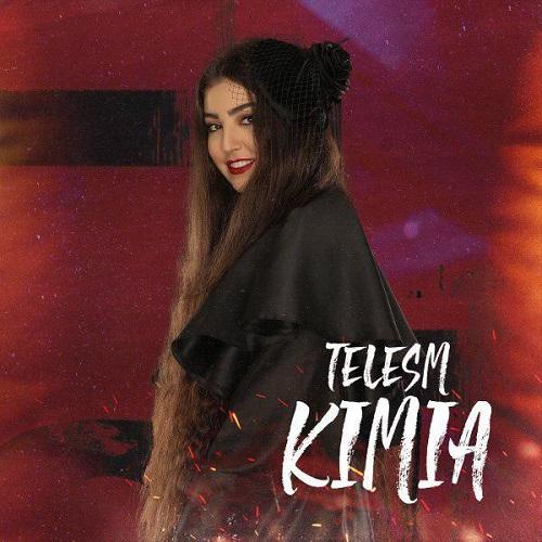 آهنگ جدید کیمیا - طلسم